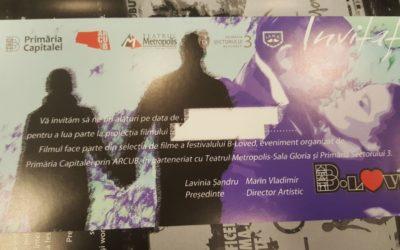 Festivalul Internaţional al Filmului de Dragoste, Bucureşti 2017